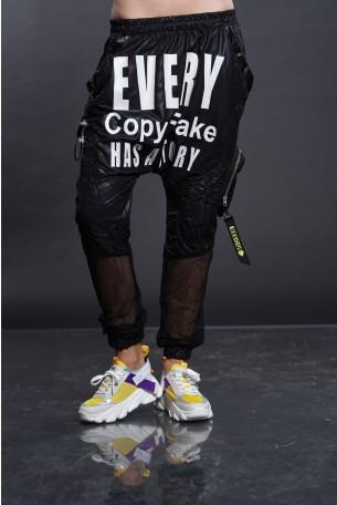 מכנס ג'וגר שחור שילוב רשת STORY