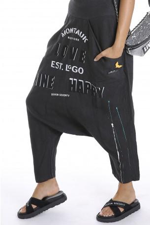 מכנסי שקי פשתן שחור  LOVE