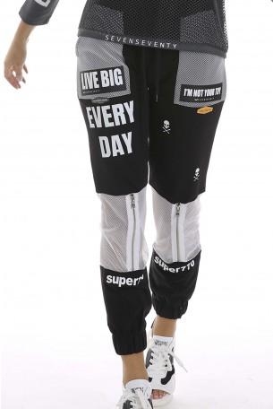 מכנסים בשילוב בד ורשת שחור לבן EVERY DAY