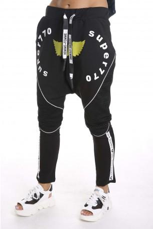 מכנסים שחורים בשילוב בד ורשת SUPER
