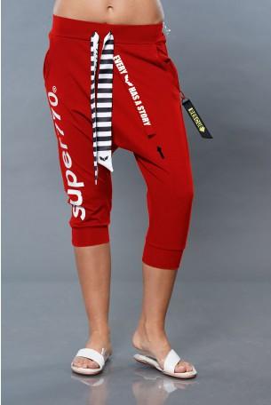 מכנסי ברך אדומים  SUPER