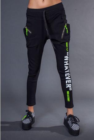 מכנסיים שחורים צמודים  WHATEVER