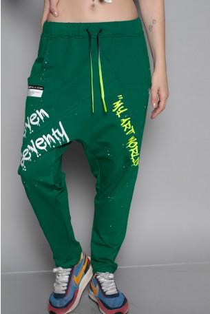 מכנסי פוטר שקי ירוקים  ART