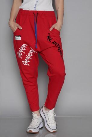 מכנסי פוטר שקי אדומים  ART