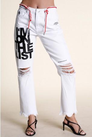 מכנסי ג'ינס לבנים קרעים  LIST