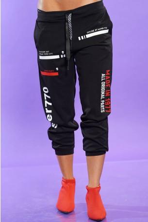 מכנסיים שחורים MADE IN
