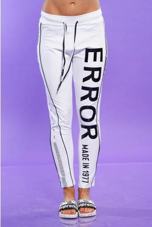 מכנסי פוטר לבנים ERROR