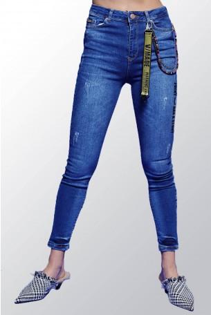 מכנסי ג'ינס כחולים קרעים קטנים MADE