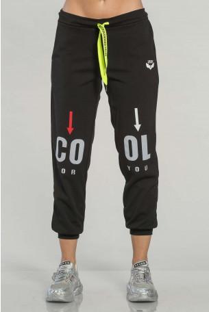 מכנסי ג'וגר שחורים  COOL