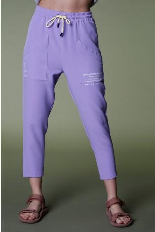 מכנסי ג'וגר סגולים BRAND