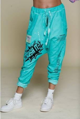 מכנסי שקי פוטר בגוון ירוק טורקיז  CRUSH