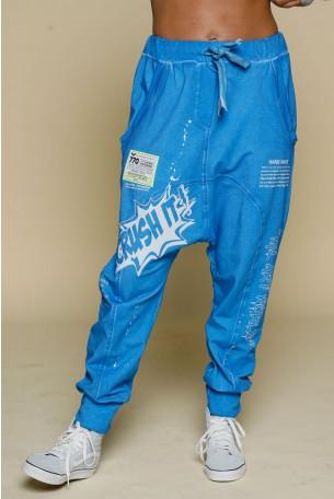 מכנסי שקי פוטר בגוון כחול CRUSH