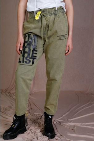 """מכנסיים מעוצבים בגזרת דגמ""""ח בגוון ירוק זית LIST"""