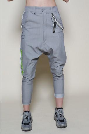 מכנסי שקי אפורים ADDICTED