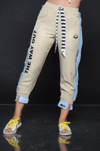 ג'וגר בז' בגימור ג'ינס OUT