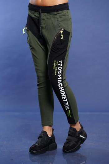 מכנסיים בגוון זית ושחור MACHINE