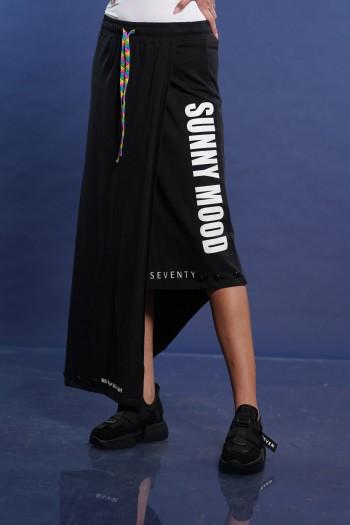 חצאית שחורה בגזרה חצוייה SUNNY MOOD