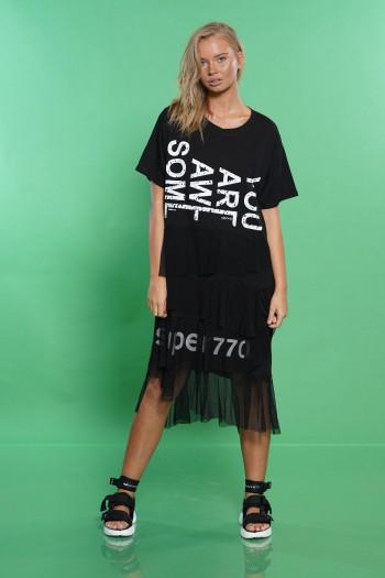 שמלה שחורה טול AWESOME