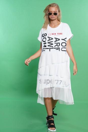 שמלה לבנה טול AWESOME