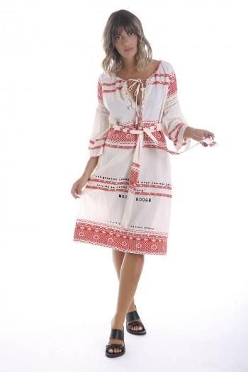 שמלת גלביה שילוב קרושה MOULIN