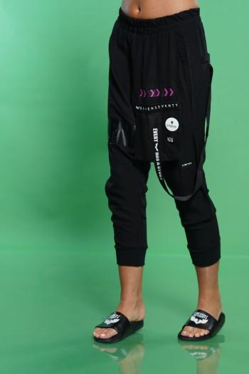 מכנסי שקי שחורים רצועה LIMITED