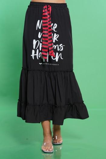 חצאית שכבות שחורה DREAMS