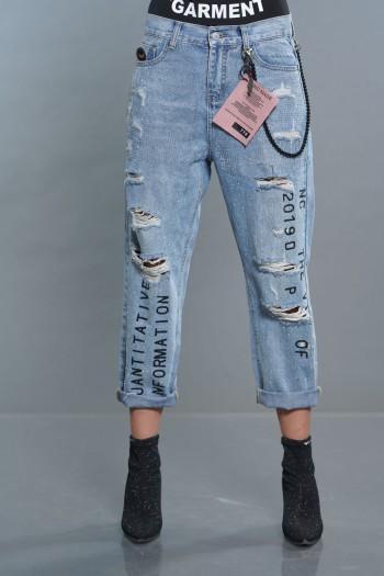 ג'ינס בויפרנד כחול בשילוב אבנים ושרשרת FORMATION