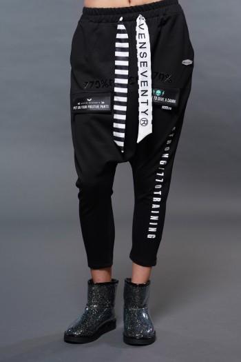 מכנסי שקי STRONG