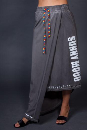 חצאית אפורה בגזרה חצוייה SUNNY MOOD