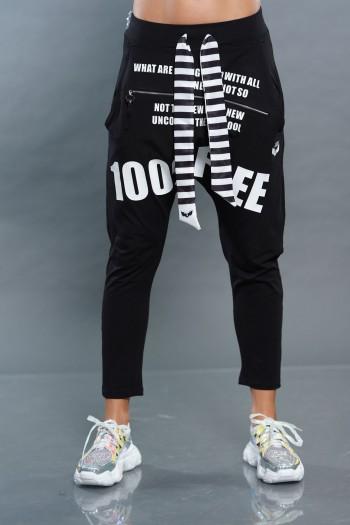 מכנסי שקי שחורים FREE