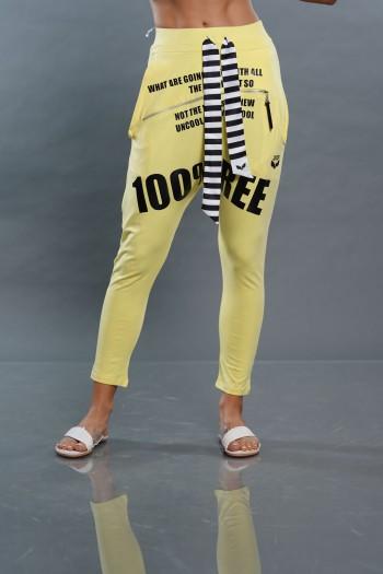 מכנסי שקי צהובים FREE