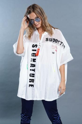חולצת עליונית קצרה לבנה SIGNATURE