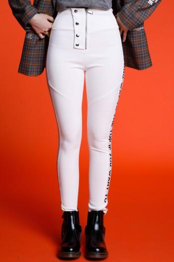 מכנסים סגירת רוכסן וכפתורים בגוון שמנת LONG WAY