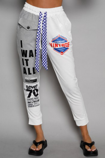 מכנסי ג'וגר לבן אפור WANT IT ALL