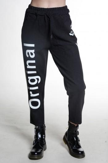 מכנסי טרנינג בד פוטר אפור כהה ORIGINAL