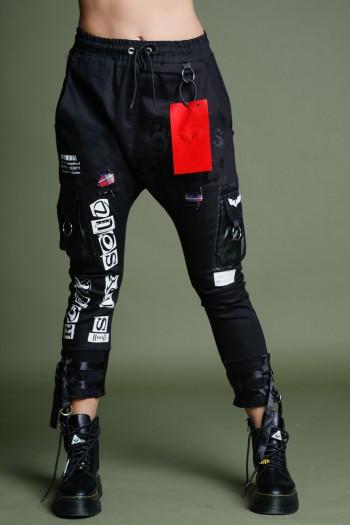 מכנסי ג'וגר ג'ינס שחור כיסים ROCK