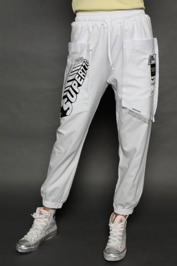 מכנסי פוטר ג'וגר כיסים לבנים SUPER