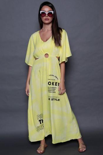 שמלת פתחים בגזרת בוהו פרינט בנדנה צהוב לבן BROKEN