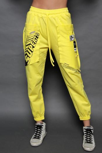 מכנסי פוטר ג'וגר כיסים צהובים SUPER