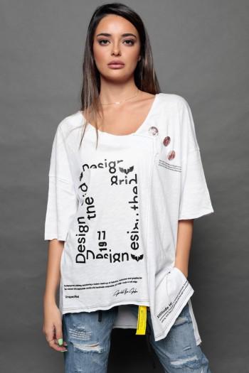 חולצה בגזרה אסימטרית מיוחדת לבנה DESIGN