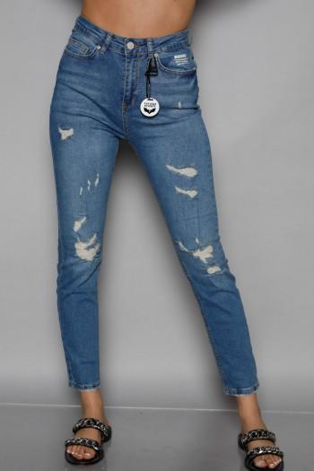 מכנסי ג'ינס בגזרת סקיני קרעים WARNING