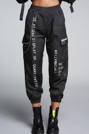 מכנסי ג'וגר ניילון שחורים INFORMATION