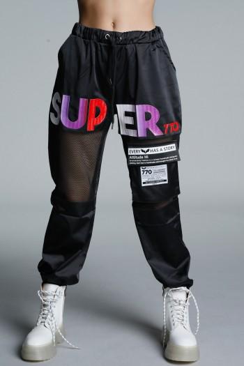 מכנסי ג'וגר שחורים מעוצבים שילוב רשת SUPER