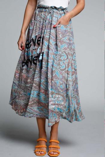 חצאית מקסי בוהו בגווני תכלת סגול אפור SEVENSEVENTY