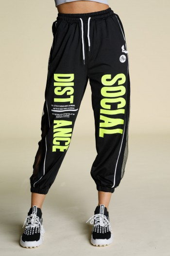 מכנסי ג'וגר שחורים פתחי רשת SOCIAL