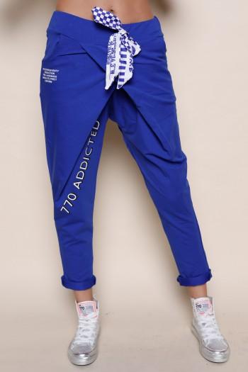 מכנסי ג'וגר כחולים בגזרת מעטפה  ADDICTED
