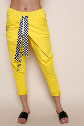 מכנסי ג'וגר צהובים בגזרת מעטפה  ADDICTED
