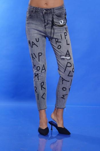ג'ינס אפור אותיות משובץ אבני חן ABC