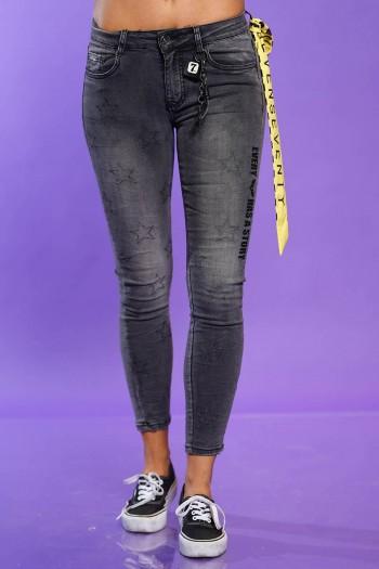 מכנסי ג'ינס אפור כוכבים STARS