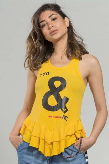 חולצת ריב מלמלה צהובה AND
